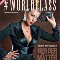 Читайте мое интервью для журнала Worldclass