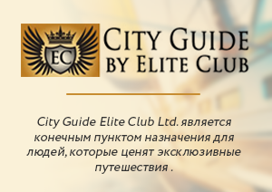 City Guide by Elite Club